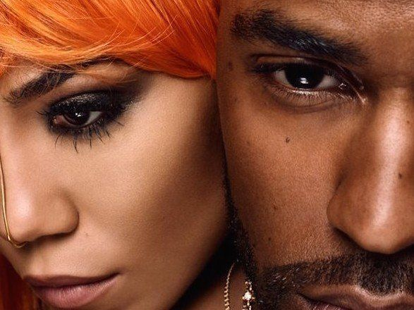 Big Sean & Jhene Aiko Twenty88 Collaborative Album Stream, Cover Art & Tracklist