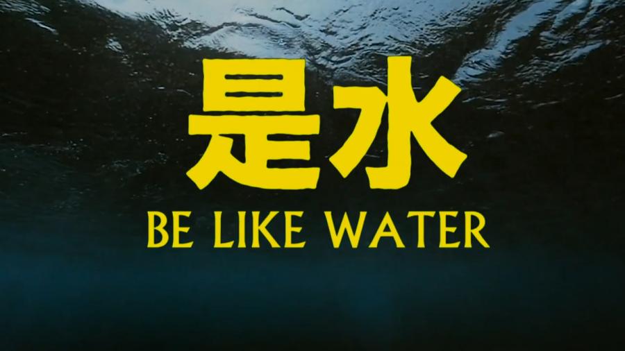 """РЗА испушта видео """"Буди као вода"""" који је инспирисао ЕСПН-ов документарац Бруце Лее"""