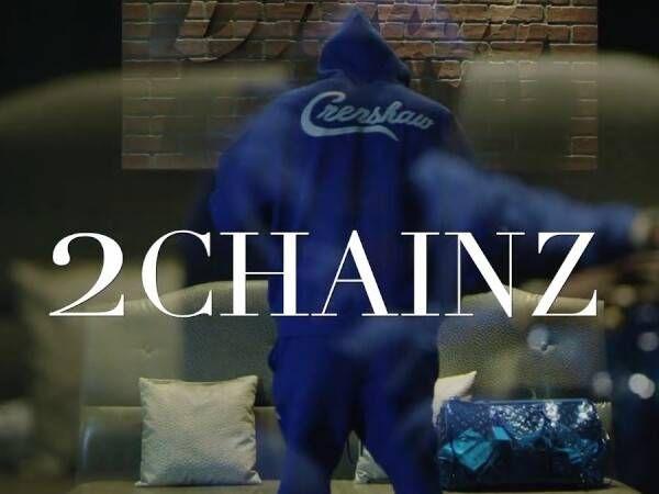 2 Chainz startet 2020 mit dem Video 'Jemand muss das hören