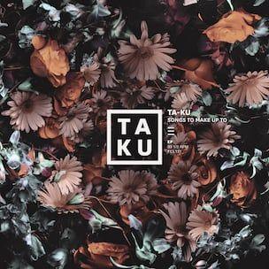 Та-ку - Песме које треба надокнадити